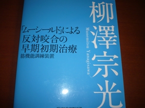 P10009681.jpg